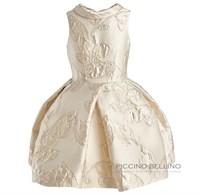 Платье арт. 0377