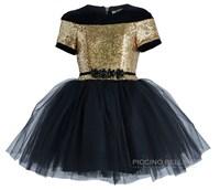 Платье арт. 0375
