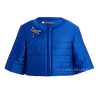 Куртка синяя арт.0626