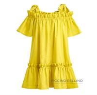 Платье хлопковое жёлтое арт.0398